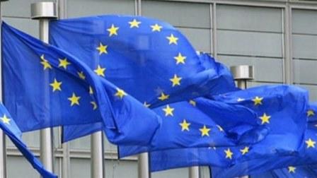 ekevropskakomisija298