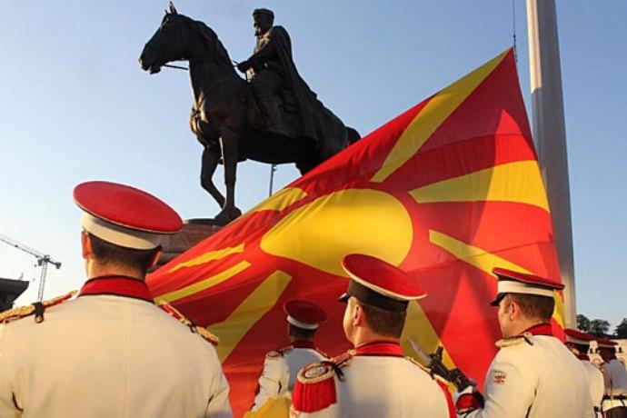23-ти Октомври- Денот на револуционерната борба на Македонија
