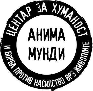 анима-мунди