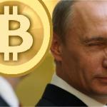 """Путин воведува """"руски биткоин"""""""