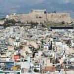 Грците масовно ги продаваат своите имоти