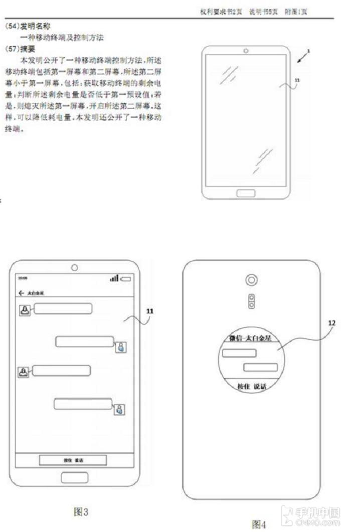 patent33944