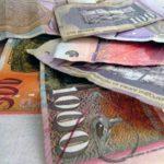 Просечна плата од 22.750 денари – многумина под, малкумина над оваа сума!