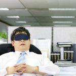 Зошто шефовите ги толерираат неработниците?