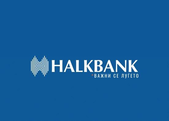 Во годинава што изминува општествената одговорност еден од главните фокуси на Халкбанк