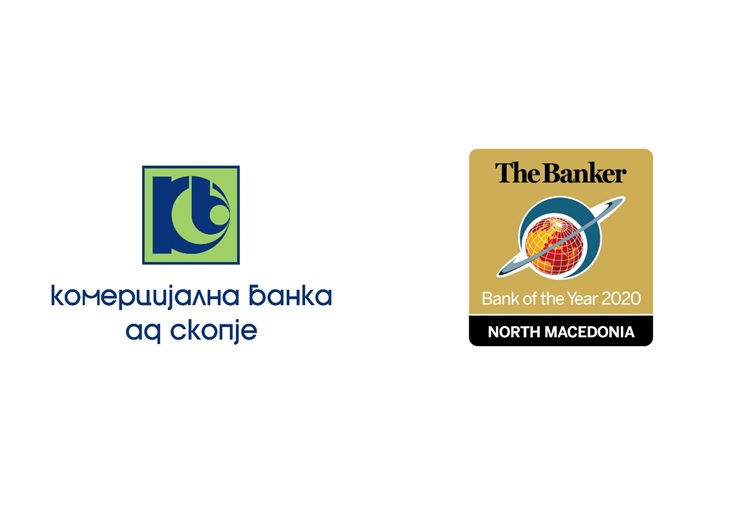 Комерцијална банка прогласена за Банка на годината во 2020 година од магазинот The Banker