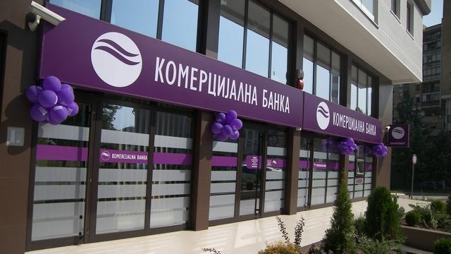 Остар пад на профитот на Комерцијална банка Србија во 2020 година