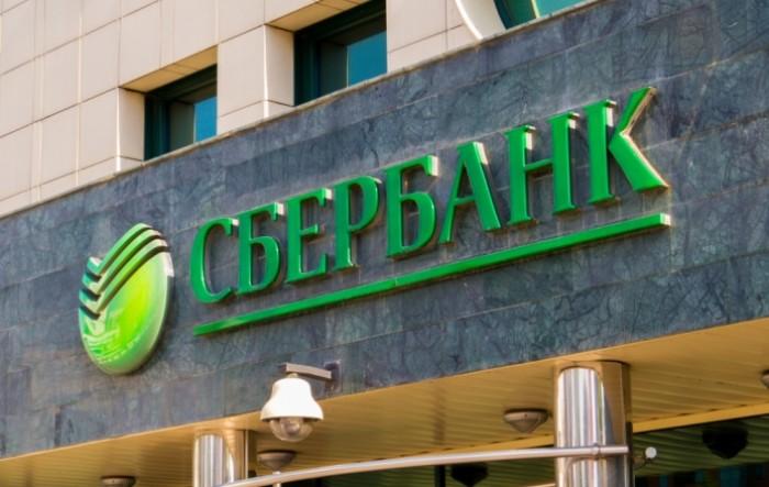 Една од најголемите светски банки се шири во логистика, достава на храна и такси